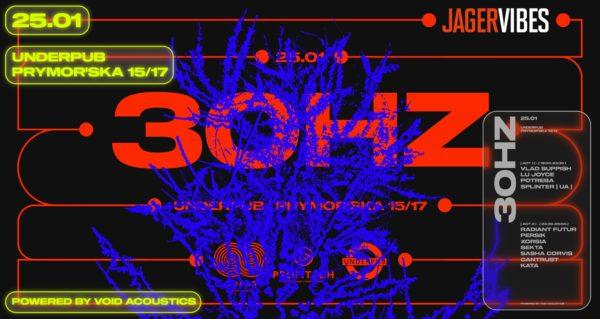 30Hz Vol.3