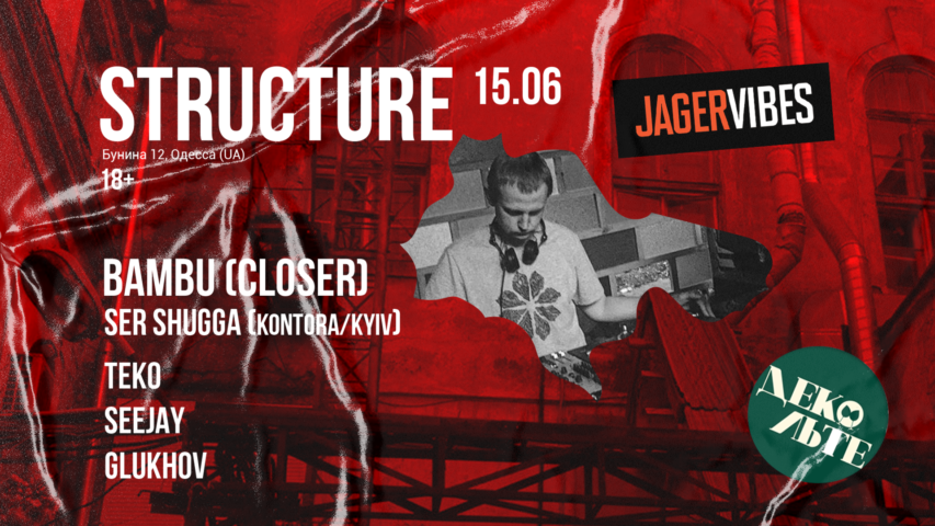 Structure pres: Bambu [Closer]