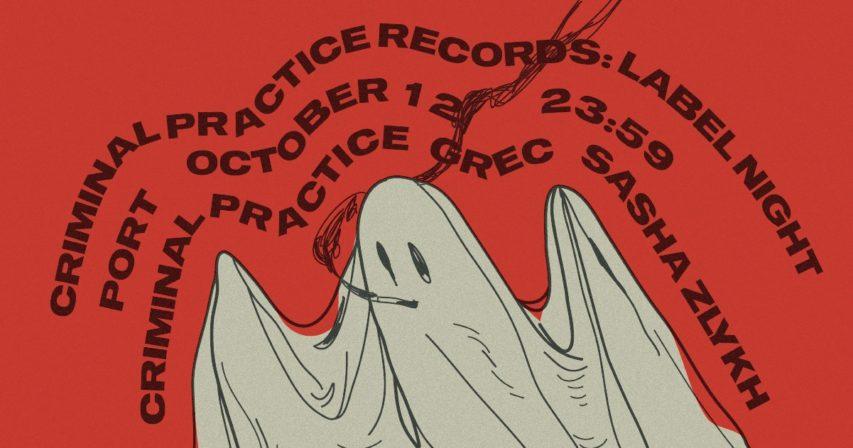Criminal Practice Records: Label Night