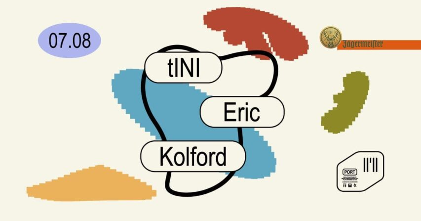 07/08 ДСК «PORT»: tINI, Eric, Kolford.